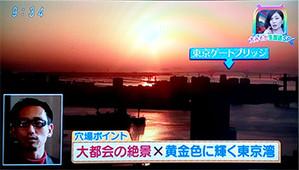 Nijiiro01